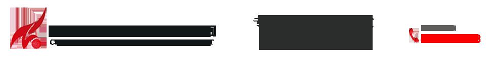 金属激光打标机|小型激光打标机|二氧化碳激光打标机|重庆初刻打标机官网